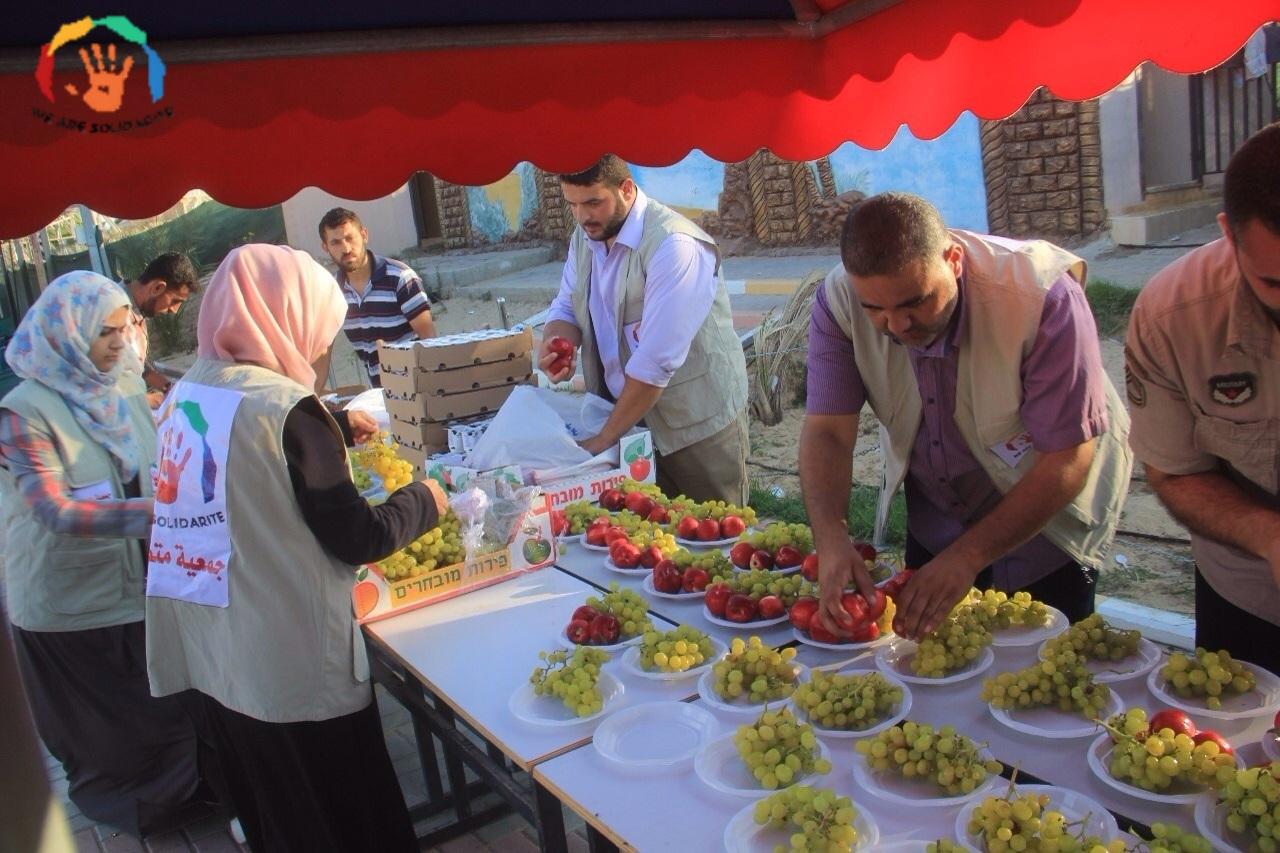 Iftar géant à Gaza